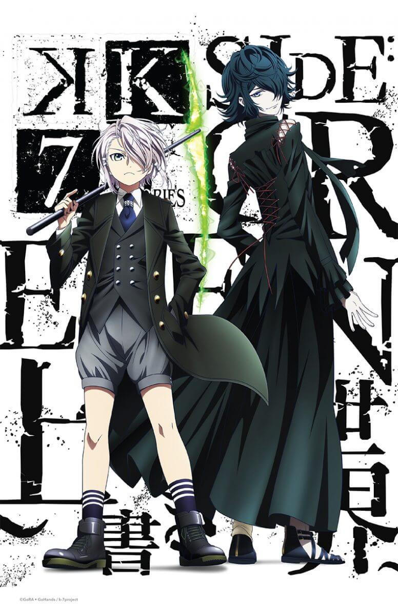 "K: SEVEN STORIES ""SIDE:GREEN – Overwrite World -"""